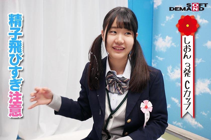 【悲報】卒業式直後の女子○生がマジックミラー号の餌食にwwwwwwwwww
