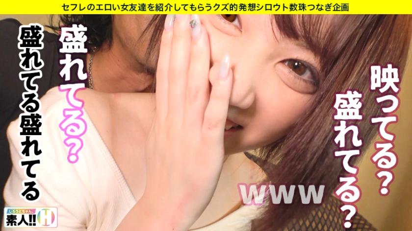 リアルピンク乳首の可愛さは異常wwwwwwwwwwwwwwwwwwwwwwww