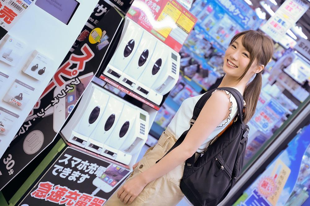 鈴村あいり 画像 16