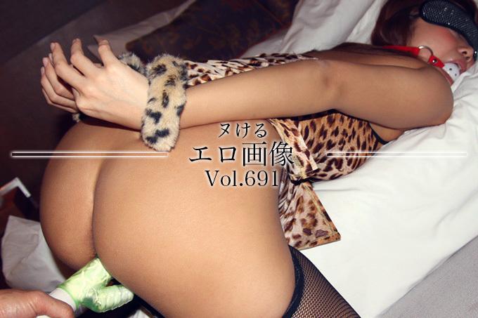ヌけるエロ画像 Vol.691