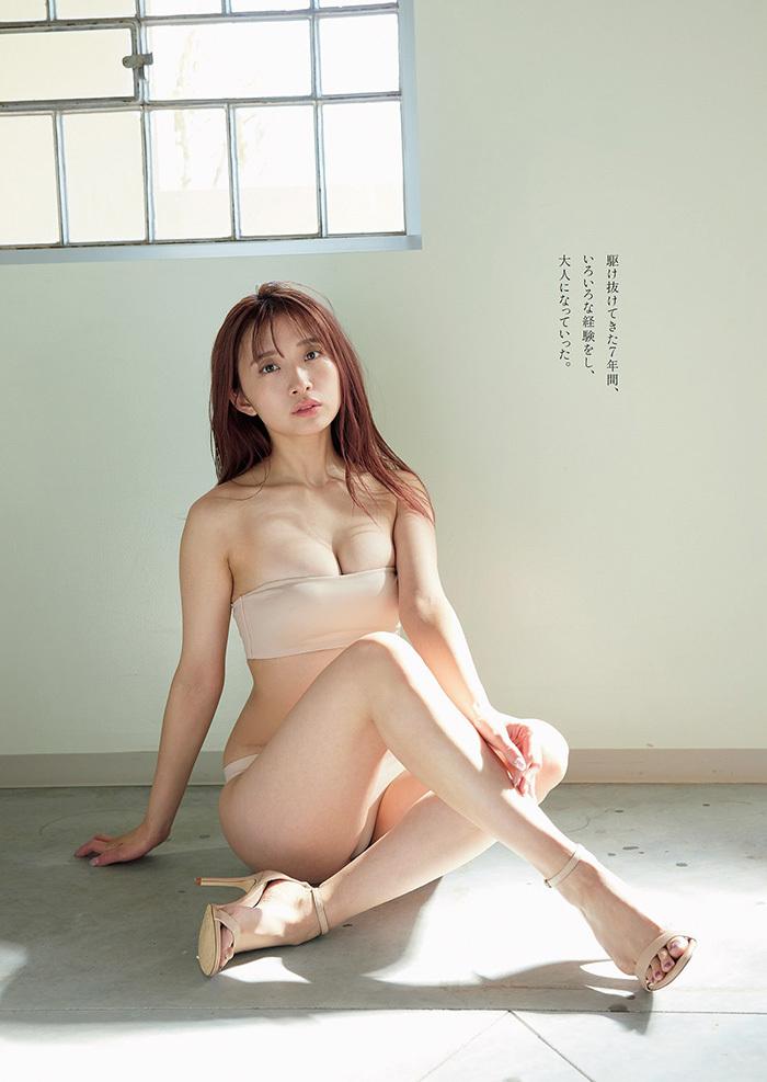 渡邉幸愛 画像 3