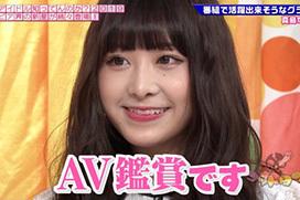 元美少女子役・真島なおみ、ゴッドタンで趣味がAV鑑賞のセックス大好きと暴露w
