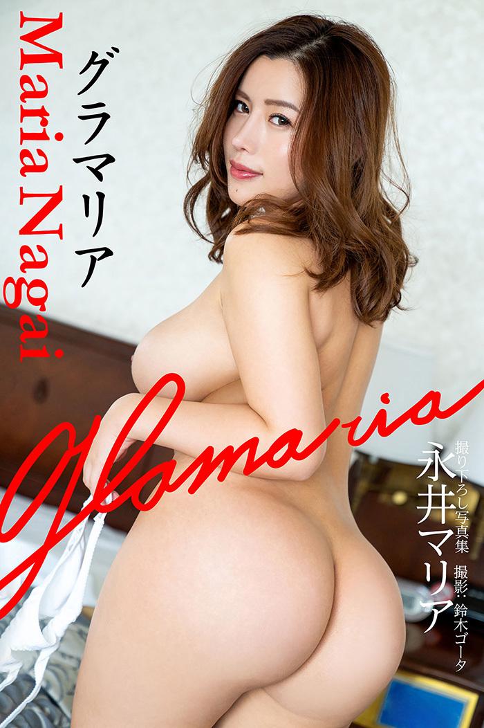 永井マリア 画像 1