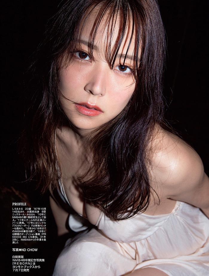 白間美瑠 画像 7