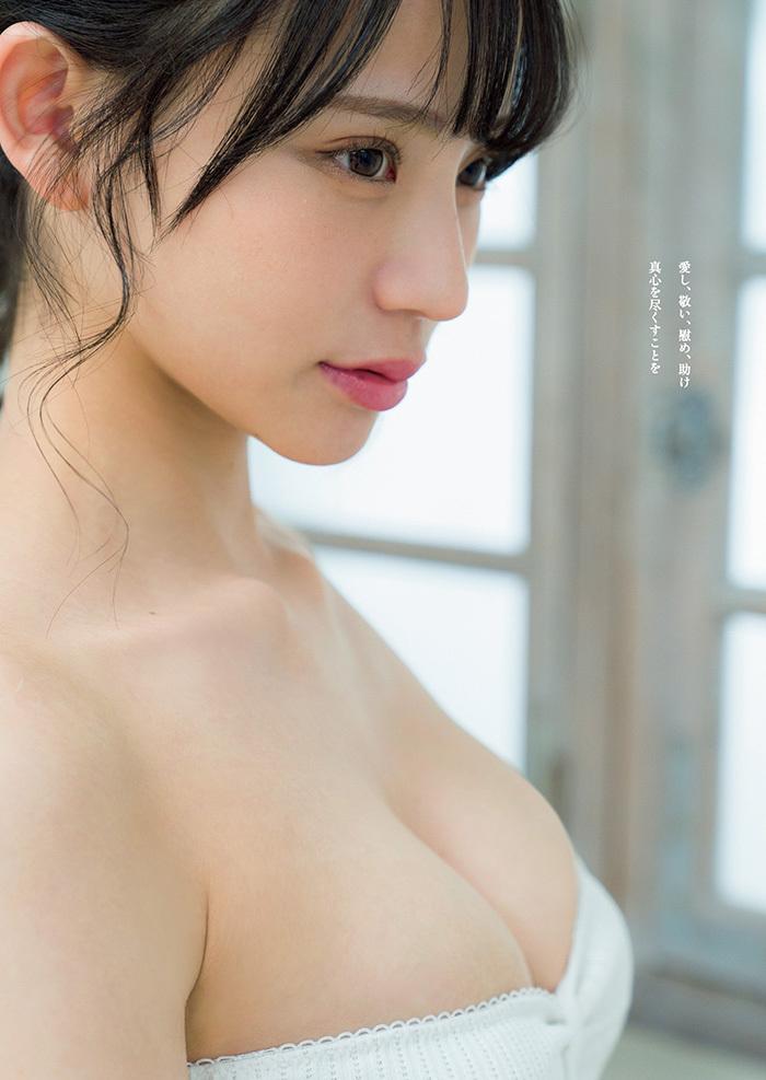 和田海佑 画像 5