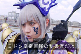 桃月なしこ、エロ過ぎる「キラメイジャー」女幹部ヨドンナに!人気コスプレイヤーがエロ目線で活躍!