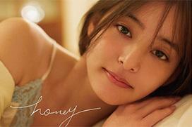 新木優子、水着おっぱいや入浴ヌードがエロい!透け透けのシースルードレス姿を披露www