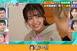 脱いだら凄い寺本莉緒(19)が再現ドラマに登場