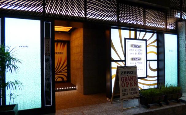 渋谷ラブホ画像