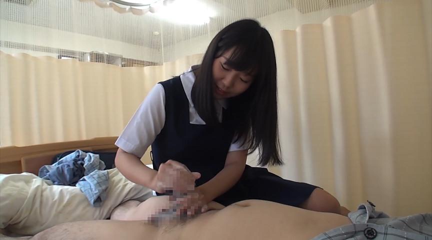 チンポを手コキ洗いしてるジャンパースカートの女子校生
