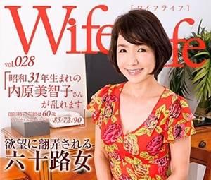 圧倒的美魔女降臨!昭和31年生まれの内原美智子さんが乱れます!