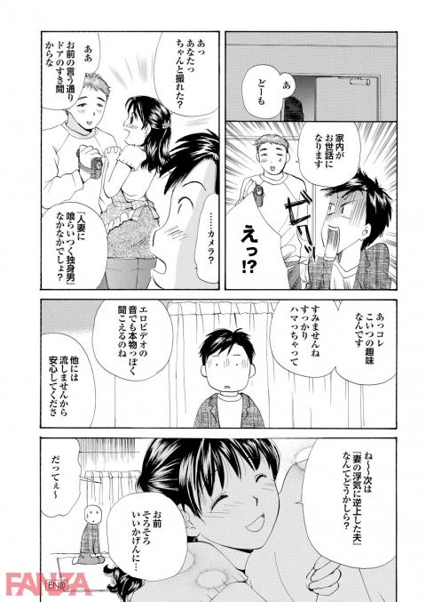 b247awako00517-0019.jpg