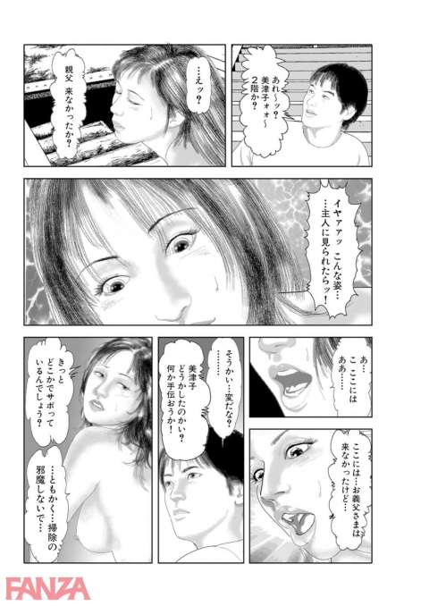 b404adit01322-0018.jpg