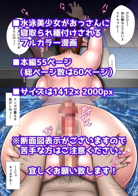 d_204076jp-005.jpg