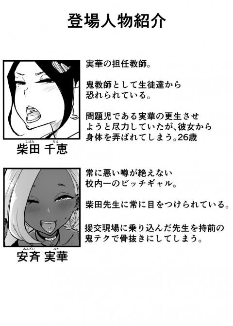 d_204871jp-010.jpg
