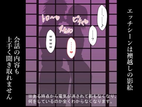 d_210730jp-002.jpg