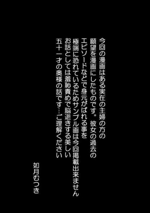 d_210944jp-001.jpg