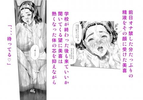 d_212693jp-004.jpg