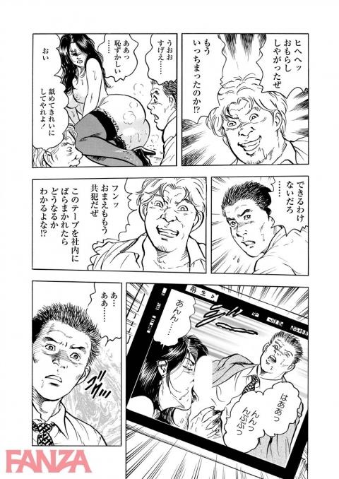 k363agkgo00120-0015.jpg