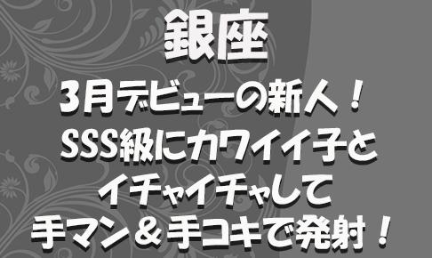FC2用サムネイル_特別_新351