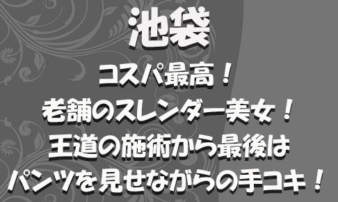 FC2用サムネイル_特別_新354