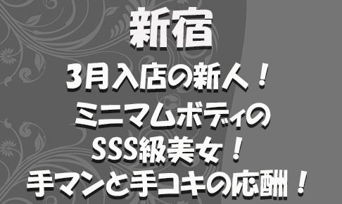 FC2用サムネイル_特別_新355