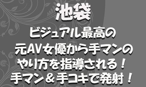 FC2用サムネイル_特別_新359