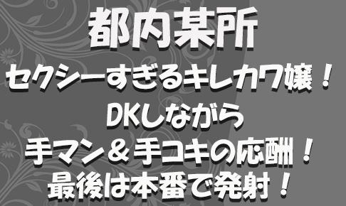 FC2用サムネイル_特別_新365