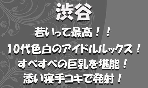 FC2用サムネイル_特別_新367