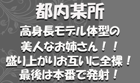 FC2用サムネイル_特別_新368