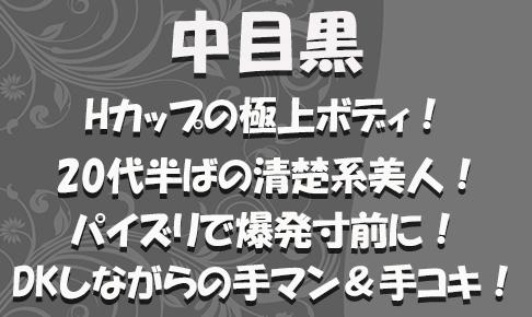 FC2用サムネイル_特別_新371