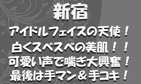 FC2用サムネイル_特別_新374