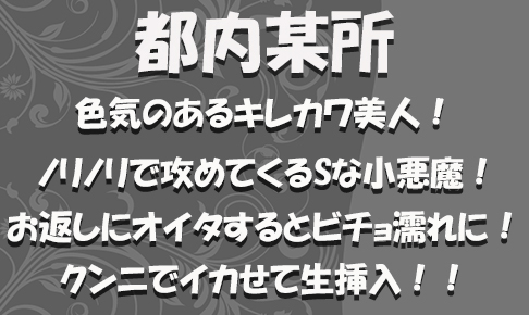 FC2用サムネイル_特別_新381
