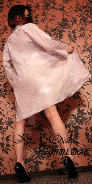 白衣(後ろ)