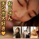 朝尾 美名 20歳