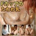 石黒 夏美 20歳