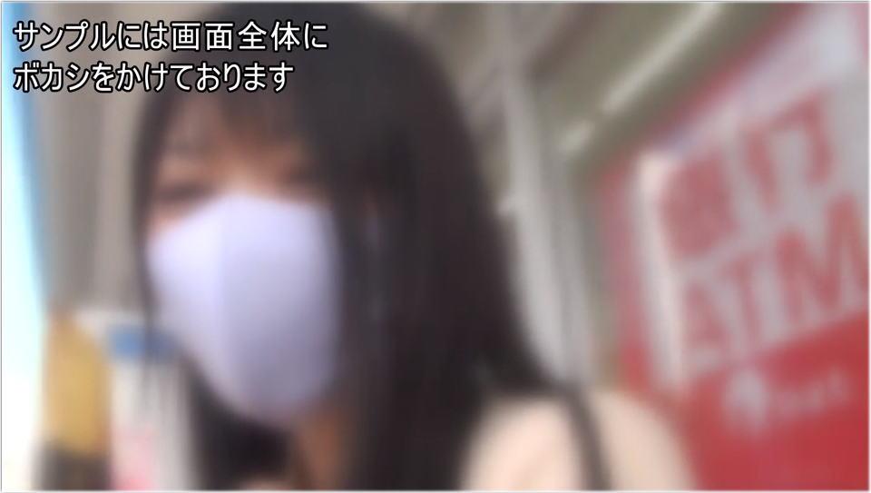 顔ばれを気にされていたのでマスク着用