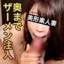 藤阪 雅絵 27歳
