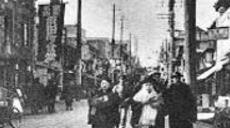 昭和初期の街の様子