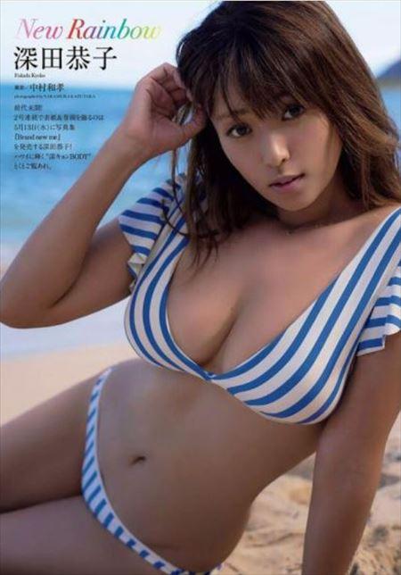 深田恭子 復帰でもうグラビア見れない セクシー路線で結婚間近!? 38歳エロ熟女 おっぱい画像