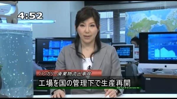 【女子アナ】ニュースを淡々と読み上げる東北地方の某地方局の本物女子アナウンサーが画面の前でセックスしてしまう