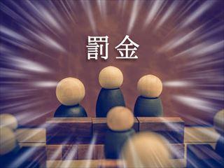 1_R_20210502003811fc6.jpg