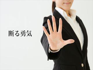 1_R_2021093010063363e.jpg