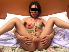 エロログZ:【画像あり】32歳の人妻さん、エロ絵みたいな犯され方をする