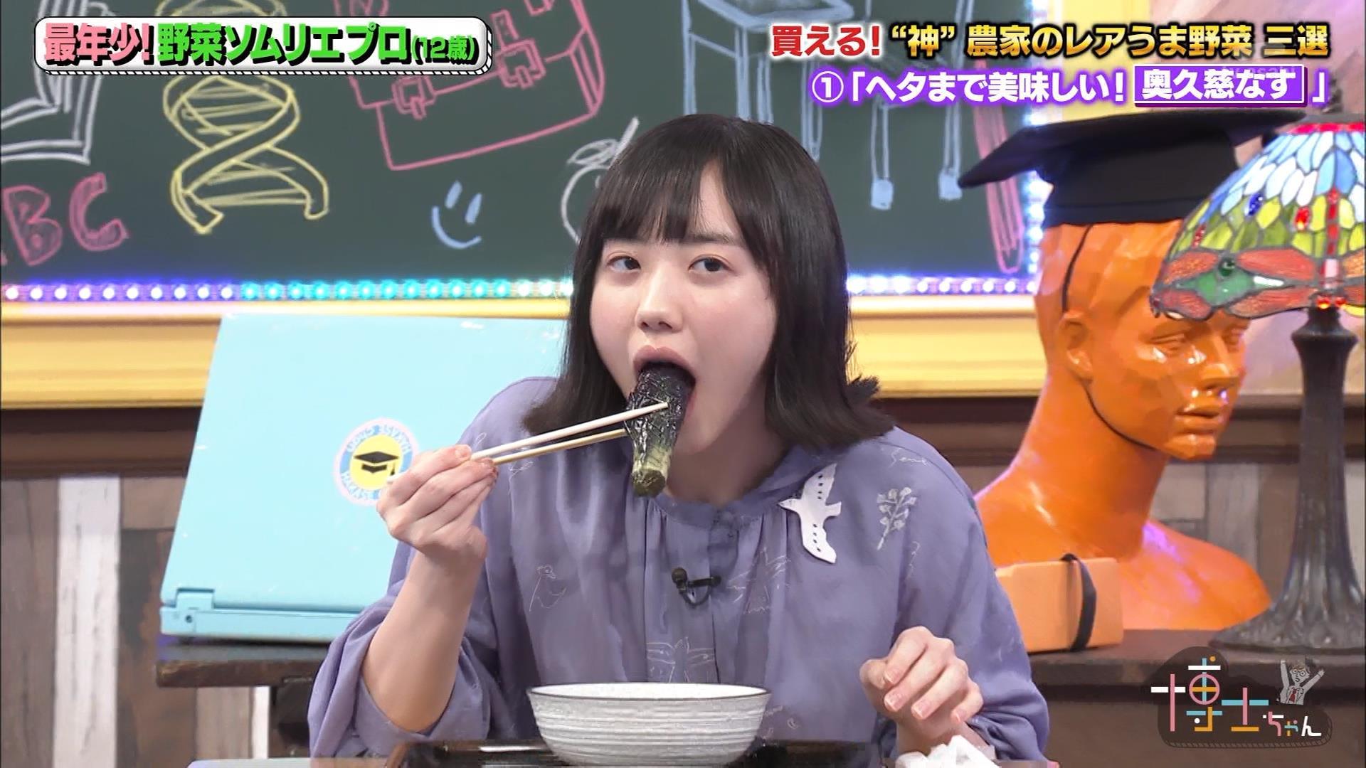 芦田愛菜のエロ画像