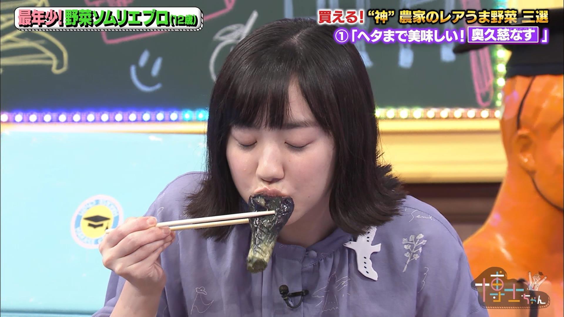 芦田愛菜のAVエロ画像