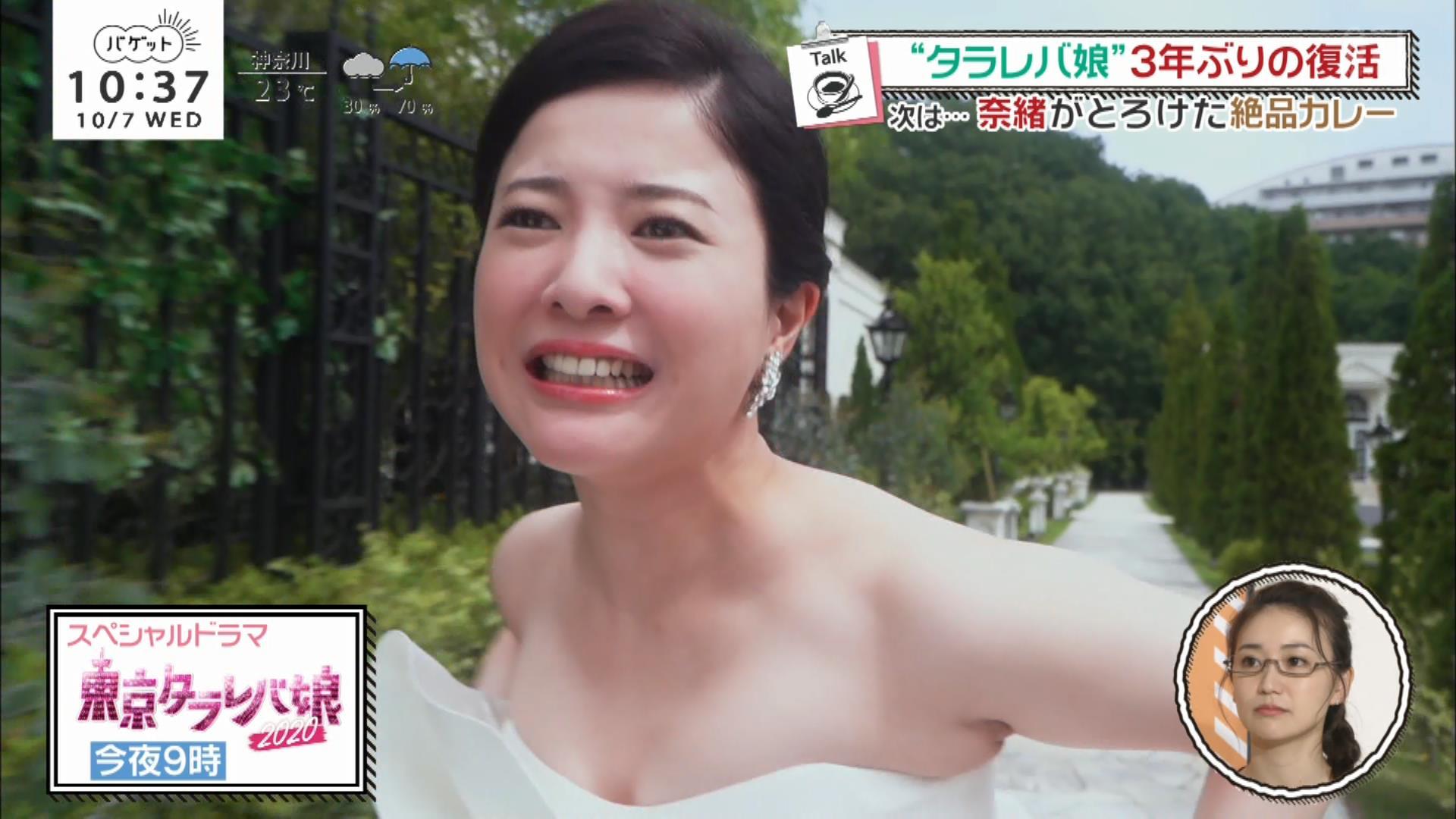 吉高由里子のパンチラ画像
