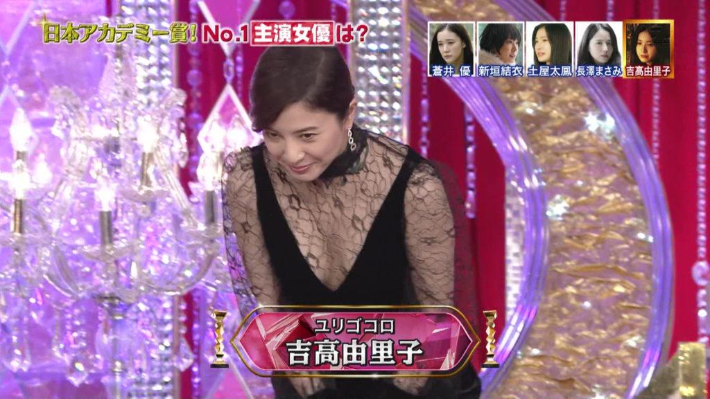 吉高由里子のエロ画像