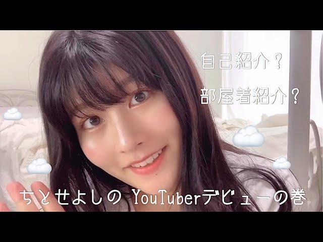 youtuberよしのんのお宝エロ画像