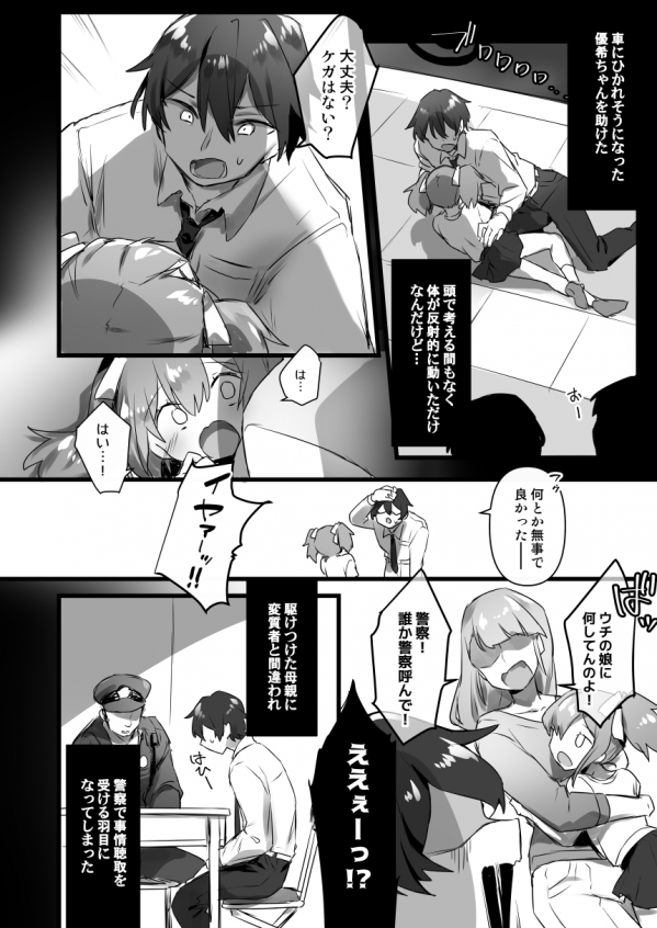 コミック4_004